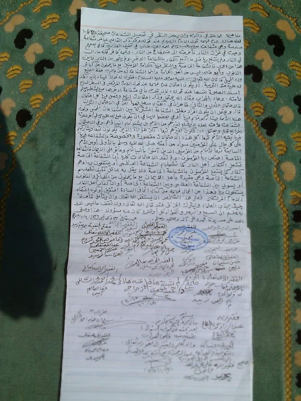 Zabid fatwa pg2