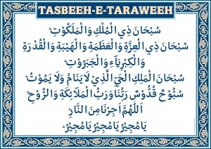 tasbeeh Tarawih