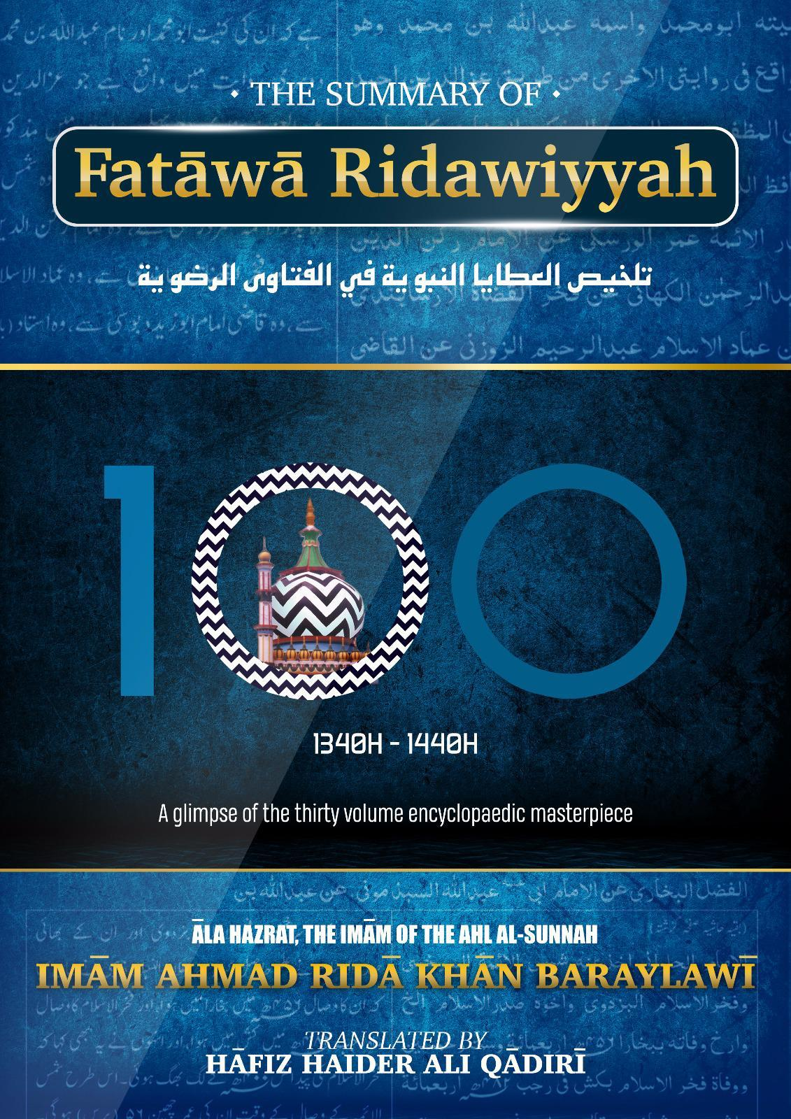 The Summary Of Fatawa Ridawiyyah Book Cover