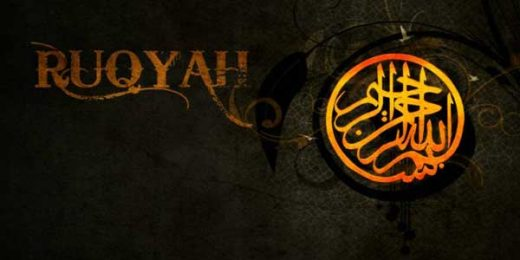 RUQYAH, EVIL EYE & BLACK MAGIC – SeekersPath